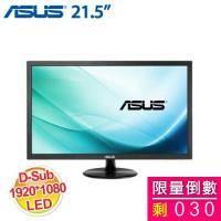 ASUS 21.5吋 VP229DA 液晶顯示器 /VA/D-sub/三年保固/黑色