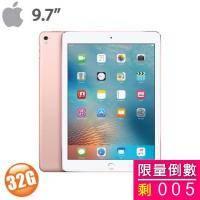 【WI-FI】【9.7吋】Apple Ipad Pro 32GB 玫瑰金*MM172TA/A