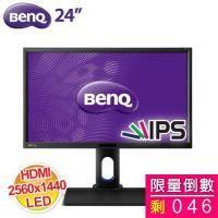 BenQ 24吋 BL2420PT/IPS/2560X1440/HDMI+DP+DVI+D-SUB/喇叭/可翻轉 (繪圖)