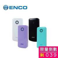 ENCO 6000mAh行動電源