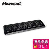 Microsoft 微軟 850 無線鍵盤/2.4GHz/快速功能熱鍵/AES128位元加密/節省空間