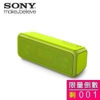 【SONY藍芽喇叭】SRS-XB3/黃【福利品出清】