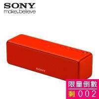 【SONY藍芽喇叭】SRS-HG1/紅 藍芽喇叭(全新拆封福利品)