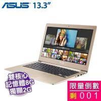 ASUS UX303UB-0161C6500U 冰柱金【i7-6500U/8G/256G SSD/NV-940M 2G/FHD/W10】升級802.11 A/C網卡【福利品出清】