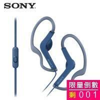 【SONY耳機】MDR-AS210AP/L 藍
