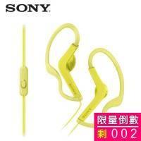 【SONY耳機】MDR-AS210AP/Y 黃