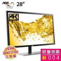 AOC U2879VF 28吋(4K) LED液晶顯示器(3840X2160 UHD 4K解析度\D-sub、DVI、HDMI、DP\三年保固)