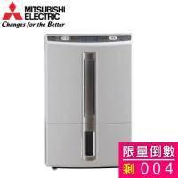 MITSUBISHI三菱 薄型大容量除濕機 MJ-E105BJ-TW