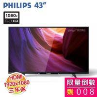 PHILIPS 43PFH5200 43吋 LED 液晶電視【Full HD1920X1080/Ratiod/AV端子、HDMI、VGA/保固三年 】