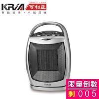 【KRIA可利亞】PTC陶瓷恆溫暖氣機/電暖器 KR-902T