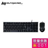B.FRIEND KB450 Gaming 電競競盤滑鼠組 /歐姆龍微動/多媒體快速鍵