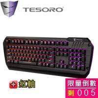 TESORO鐵修羅 羅貝拉劍 Lobera (G5SFL) 機械式鍵盤-紅軸中文 /RGB背光/即錄巨集