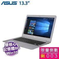 ASUS UX330UA-0161A7200U 金屬灰【i5-7200U/8G/512G SSD/13.3吋 FHD IPS/W10/1.2Kg 發光鍵盤】【新品福利品】