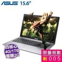 ASUS X550VQ-0021B6300HQ【i5-6300HQ/4G D4/1TB/NV-940MX 2G/15.6吋 FHD/DVD/W10】【新品福利品】