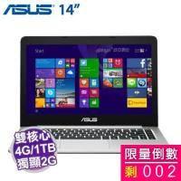 ASUS K401UQ-0072A7200U【i5-7200U/4G/1TB/NV-940MX 2G/14吋 FHD/W10】【新品福利品】