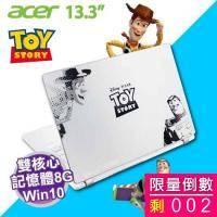 acer V3-372-50AX 皮克斯30週年玩具總動員紀念版【i5-7200U/8G/256G SSD/13.3吋 FHD/W10】內含專屬皮套、鼠墊、無線滑鼠【全新福利品】
