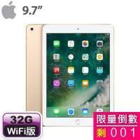 iPad Wi-Fi 32GB 金*MPGT2TA/A