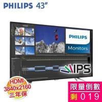 PHILIPS BDM4350UC 43型 4K IPS 液晶顯示器 (3840X2160、IPS、D-sub、HDMI2.0、MHL*2、DP*2三年保固)