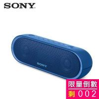 【SONY藍芽喇叭】SRS-XB20/藍【福利品出清】