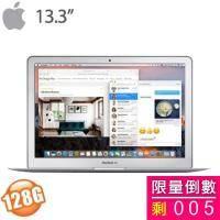 Apple MacBook Air 13.3/1.8/8G/128G Flash*MQD32TA/A