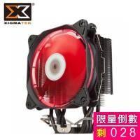 Xigmatek SD1264B CPU散熱器 /紅燈/塔型空冷式