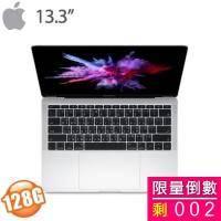 Apple MBPR 13.3/2.3GHz/8GB/128GB 銀*MPXR2TA/A