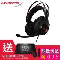 【金正送】金士頓 HyperX Cloud Revolver 電競耳罩式耳麥 送 MSI微星 DS4100+DS100 攔截者電競鍵盤滑鼠組+GAMING Shield Mosuepad 電競鼠墊